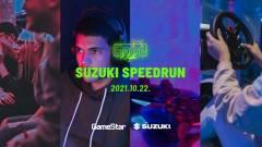 Suzuki Speedrun GameNight - teljesen megújulva tér vissza a GameStar rendezvénysorozata kép