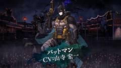Batman beugrik az animelányok közé kép