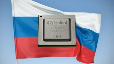 A TSMC leszállította az első orosz tervezésű chipjeit kép
