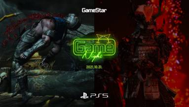 GameNighttal és ajándékokkal ünnepeljük a PlayStation 5 szülinapját! kép