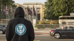 Az NSA az ENSZ irodáit is bepoloskázta kép