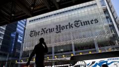 Levadászták a New York Times weboldalát kép