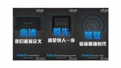 Hihetetlen kijelző kerül a Vivo mobiljába kép