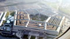 Felfoghatatlan mértékű könyvelési csalás a Pentagonnál kép