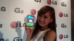 Az LG tagadja, hogy összeállna a Huawei-vel kép