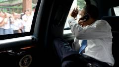 Obamának nem lehet iPhone-ja kép