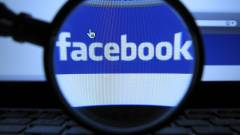 Nem lehet a Facebook alapján megítélni az alkalmazottakat kép