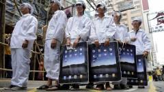 Csak robotok gyártják az iPhone 6 akkumulátorát kép