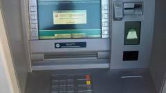 Az európai ATM-ek javán még Windows XP fut kép