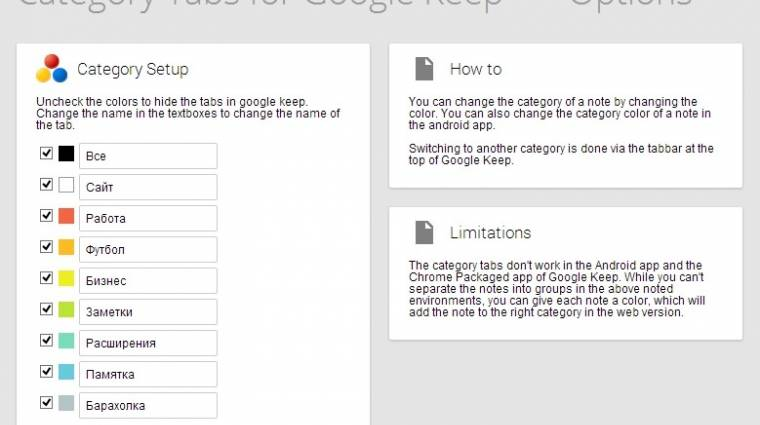 Hogyan szűrjük a Google Keep jegyzeteit? kép
