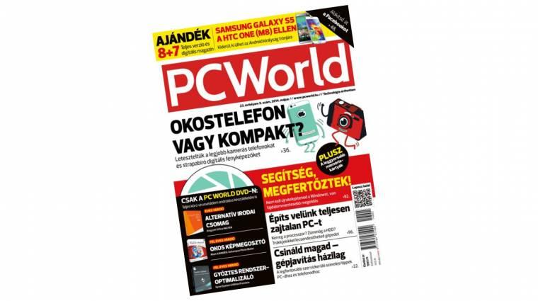 Bezárt a PC World webshopja kép