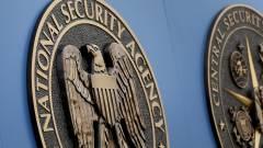 Arcunkra is kíváncsi az NSA kép