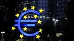Feltörték az Európai Központi Bankot kép