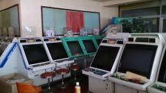 Elfeledett játékteremre bukkantak egy japán épületben kép