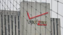 Verizon-részvényeket vettek az NSA-lehallgatásokat engedélyező bírák kép