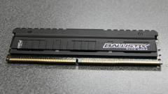 Már rendelhetőek a Crucial DDR4-es memóriái kép