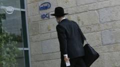 Az Intel nem vonul ki Izraelből kép