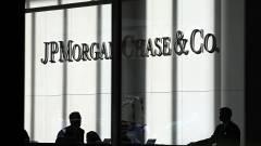 Adatokat töröltek Amerika legnagyobb bankjából a hackerek kép
