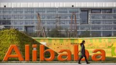 Az Alibaba sikersztori kép