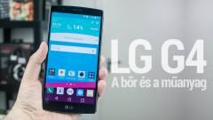 TheVR Tech: Tényleg az LG G4 a kamerás mobilok királya? kép