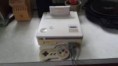 Mi az a Nintendo PlayStation? kép