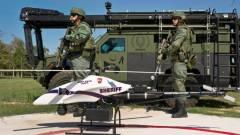Törvényesen támadhatnak rád fegyveres drónokkal kép