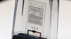 Elkészült az önmegsemmisítő chip kép