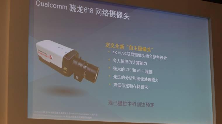 A Qualcomm kamerája mindent felfog, amit lát kép