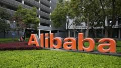 38 milliárd dollárt költ jövőre az Alibaba kép