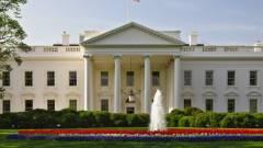 Karácsonyozz Obamával: VR-ben járható be a Fehér Ház kép
