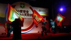 Eltűnnek az amerikai tőzsdéről a kínai cégek kép
