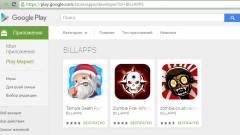 Képekbe rejtett támadó kódot futtattak az androidos játékok kép