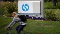 Virtuális valóságba fektetne a HP kép