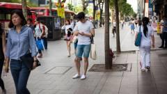 Jelzőtáblák a telefonfüggő gyalogosoknak kép