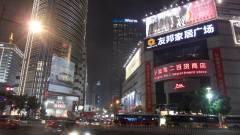 Betiltották Kínában a reklámblokkolást kép