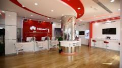 15 000 új boltot nyit a Huawei kép