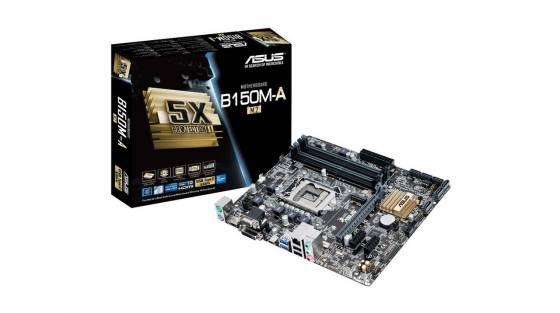 100 ezer forintos PC – szeptember - PC World 5855d281f1