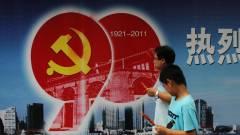 Saját nevet kell majd használniuk a kínai netezőknek kép