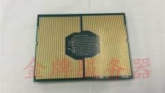 32-magos csúcsprocesszorral készül az Intel kép