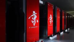 A világ leggyorsabb szuperszámítógépét akarja Japán kép