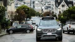 Illegális az Uber új robottaxija kép