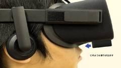 Szagold meg a virtuális valóságot kép