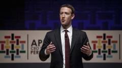 Mark Zuckerberg nem lesz amerikai elnök kép