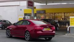Online fizethetnek az üzemanyagért a Jaguar-tulajok kép