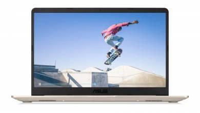 Eldobja a kereteket az ASUS VivoBook S15