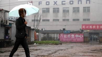 10 milliárd dollárral menne Amerikába a Foxconn