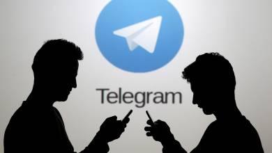 Eltűnő üzenetekkel újít a Telegram