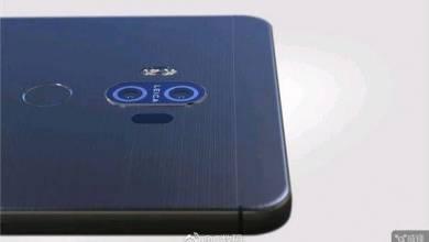 Így nézhet ki a Huawei Mate 10