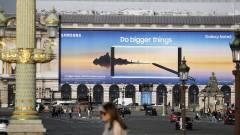 Ömlik a pénz a Samsunghoz kép
