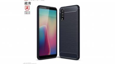 Így néz ki a Huawei P20?